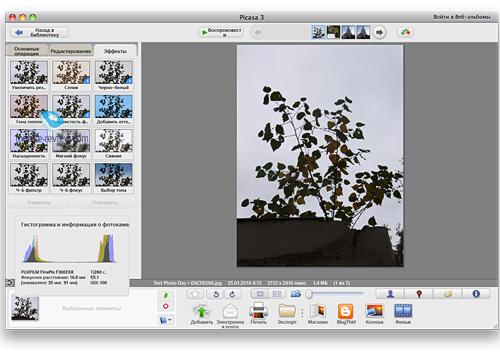 Скачать программы просмотра фото на mac