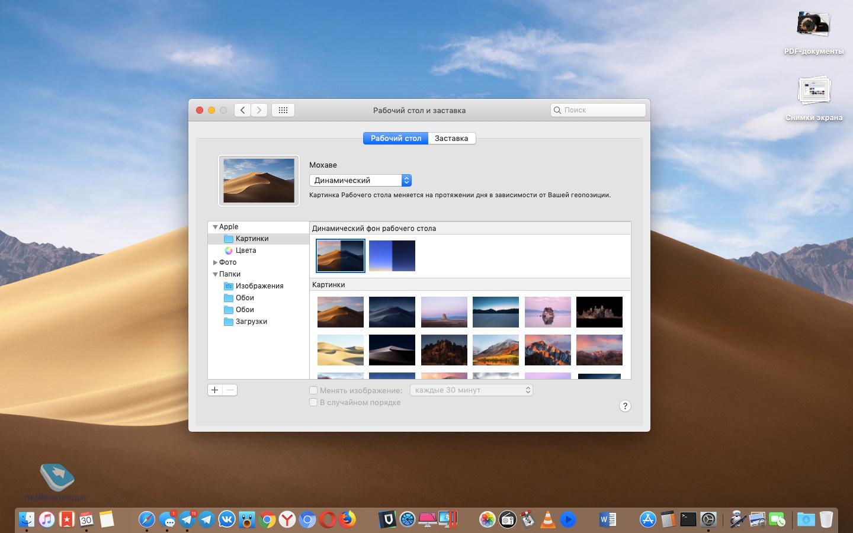 Mobile-review com Обзор операционной системы macOS 10 14 Mojave