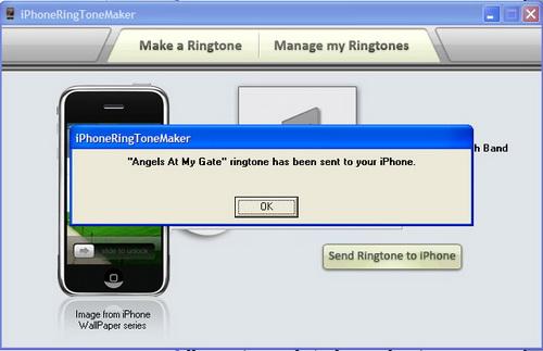 Рингтон про дочку на телефон скачать бесплатно