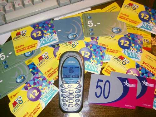 С платеже с помощью кредитной карты