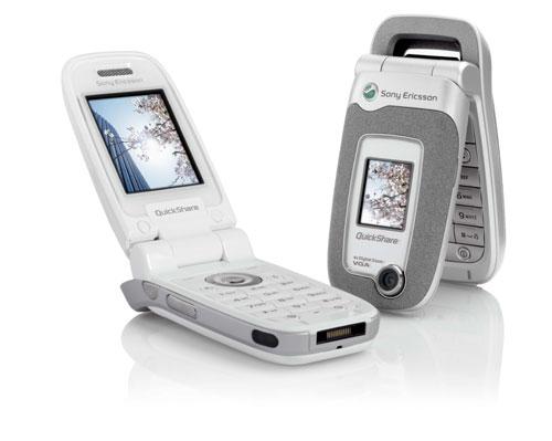 Модель Sony Ericsson S600