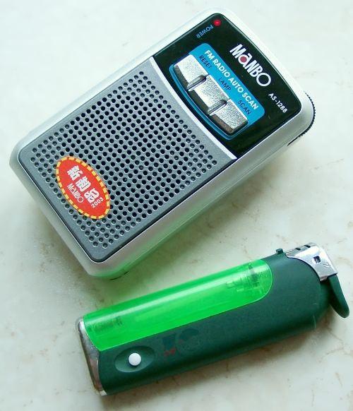 """Комплектация: * Подавитель мобильных телефонов  """"СКОРПИОН """" - 1 шт. * Аккумуляторная батарея ААА - 2 шт..."""