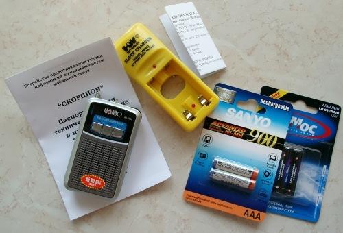 В комплект поставки входит: 1. Устройство предотвращения утечки информации по каналам систем мобильной связи...