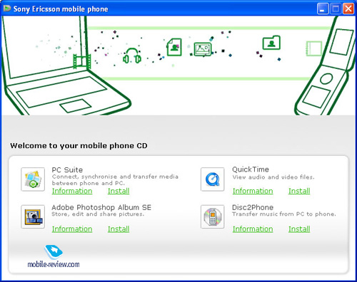 Программа Acer Sync