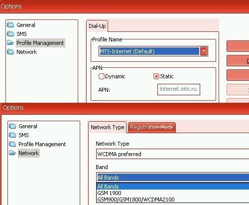 скачать системные драйвера windows7 под системные устройства