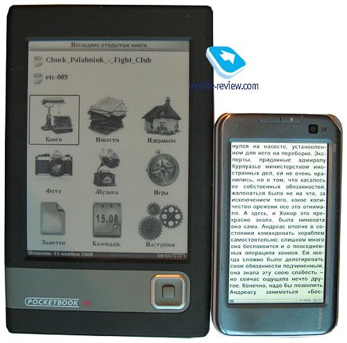 программа для телефона для текстовых документов