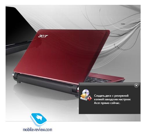 скачать видео драйвера на aspire 5250 для xp
