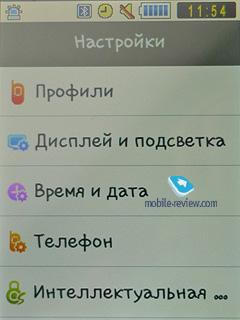 Samsung Corby Scr01