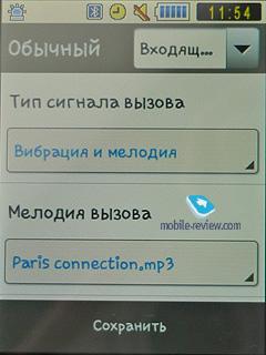 Samsung Corby Scr03