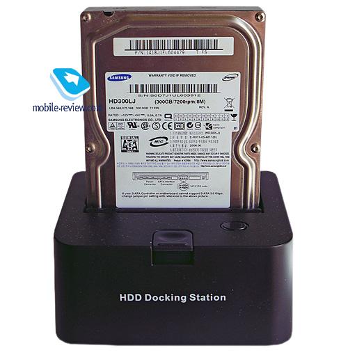 HDD Dосking Station для