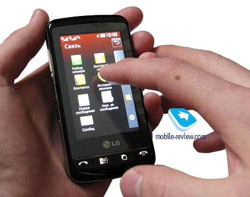 Сенсорные телефоны lg