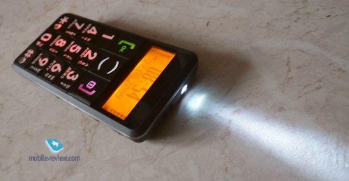 как скачать фонарик на телефон - фото 7