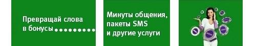 http://www.mobile-review.com/articles/2009/image/mega-changes-04-2009/mega-bonus.jpg