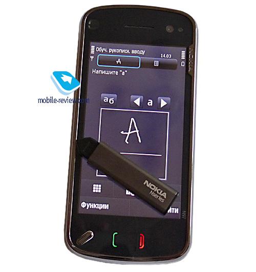создается яндекс навигатор на нокиа н97 функциям термобелье
