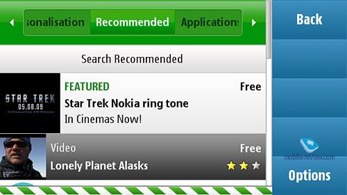 ovi store software free download for nokia e71