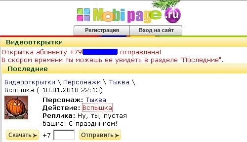 mobipage-site-card.jpg