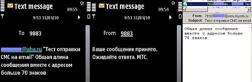 sms знакомства теле 2