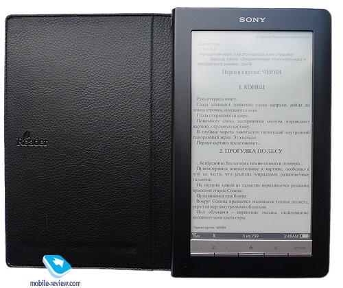 Sony reader prs-900 сервисный центр цифровые фотоаппараты обзор - ремонт в Москве