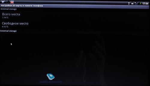 Первый взгляд: смартбук Toshiba AC100 Img-8143