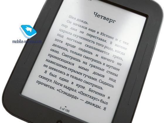 Nook Электронная Книга Инструкция - фото 9