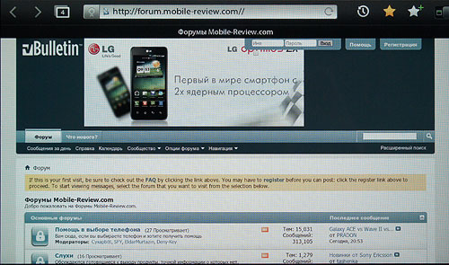 Mobile-review com Review of Blackberry PlayBook, Part 1