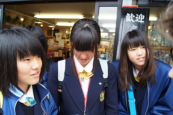 Порна наски япония школьнитцы фото 188-66