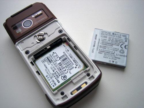 Mobile-review com Japanese Market Phones