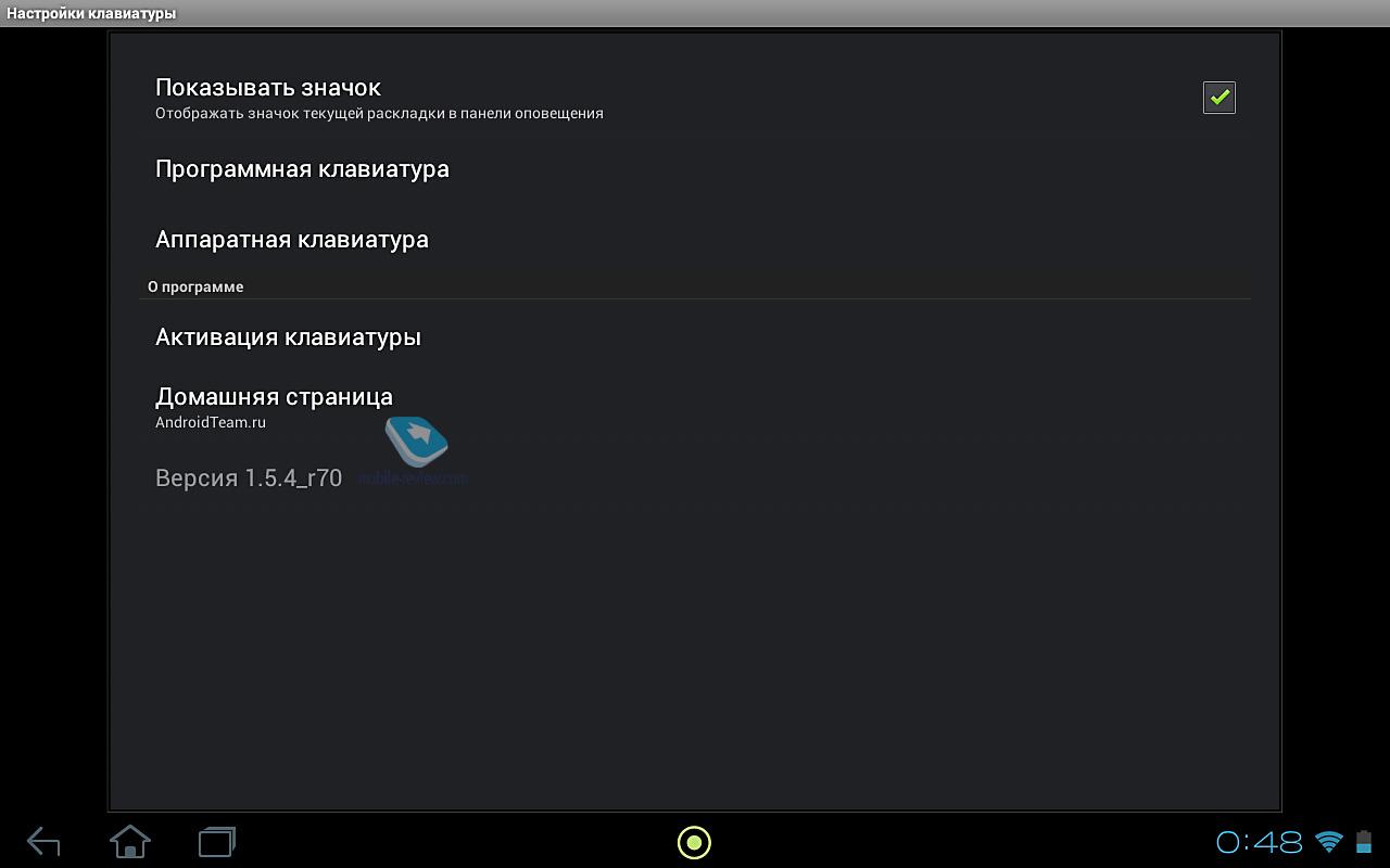 программа для подключенияклавиатуры и мышы на андроид