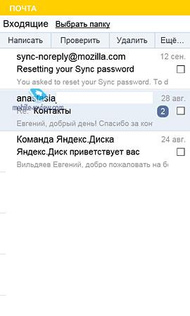 Yandex курсы валют