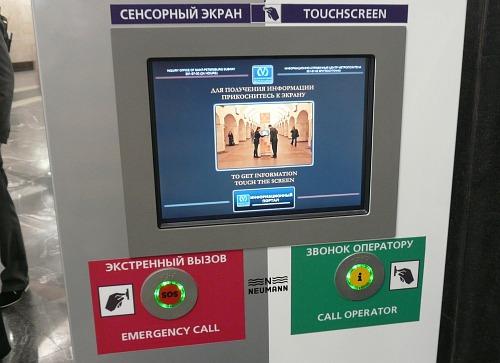 Java казино для мобильных телефонов с оплатой с телефонного счета играть бесплатно гугл игровые автоматы