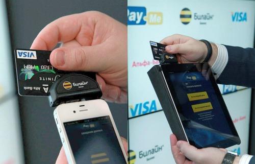 Банком-эквайером мобильных