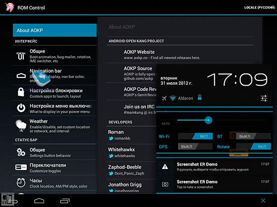 Прошивка Андроид 4.0 Для Планшета