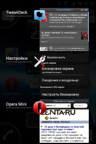 Приложения sony ericsson wt19i