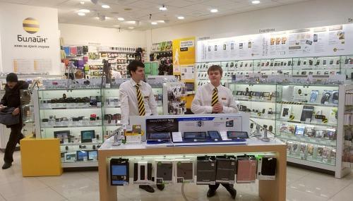 Магазин мобильной электроники НОУ-ХАУ