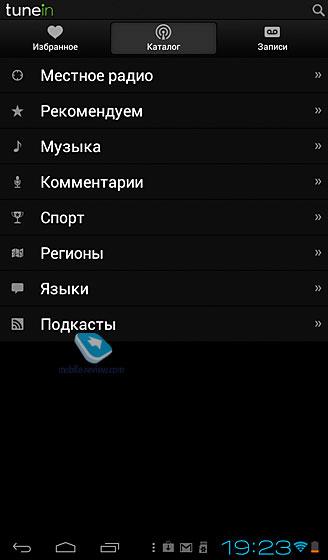 Скачать Es Проводник Для Android 4.1