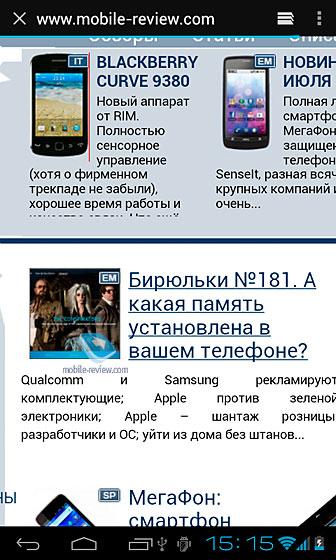 Плеер Для Андроид Который Подтормаживает Видео