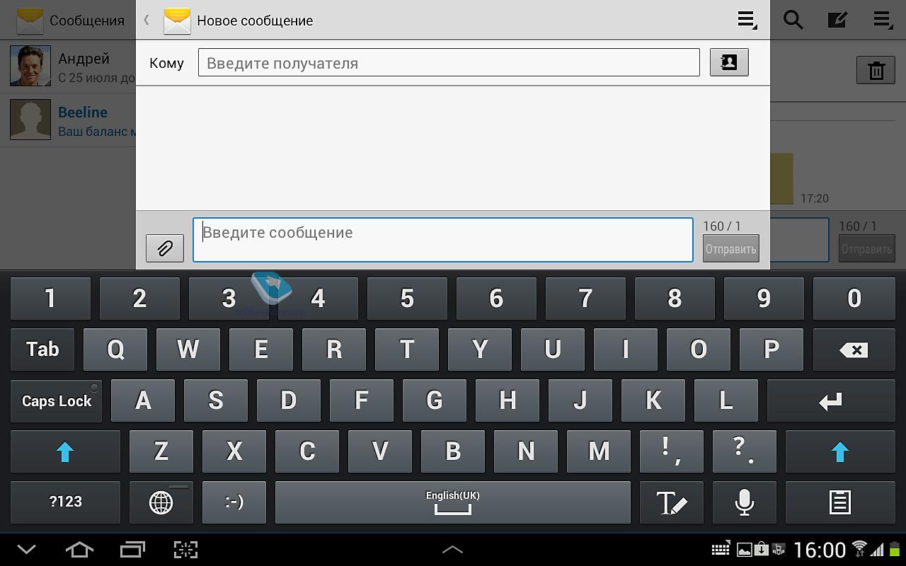 Klaviatura Russkaya Android