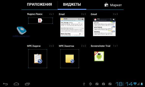 Сделать Скриншот Android 4.0