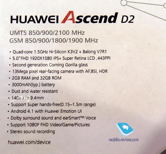 CES 2013. Huawei: Full HD для народа