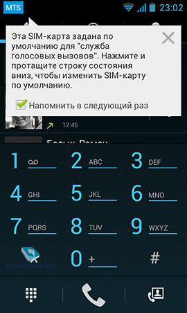 Как сделать голосовой вызов в смартфоне