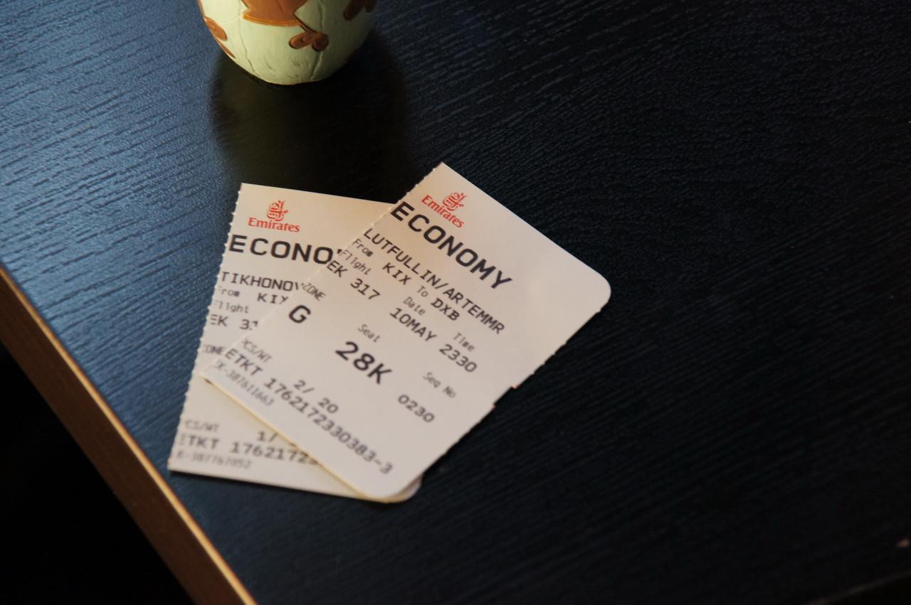 Билет на самолет в дубай березакерамика дубай бежевый