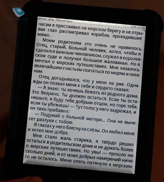 Электронная Книга Boox Инструкция - фото 11