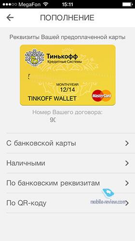 какой мобильный кошелек для криптовалюты использовать