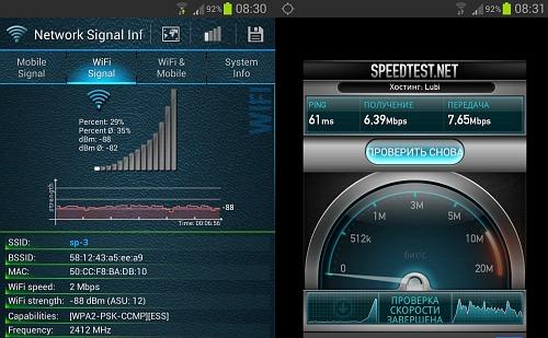 Усилитель WiFi, 3G, 4G сигнала ... - sidex.ru