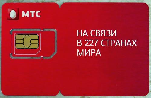 Теперь HLR один, и SIM-карта