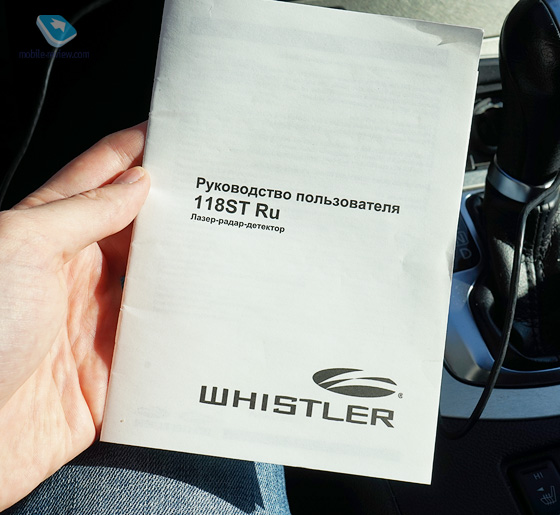 Радар-детектор Whistler 118ST Ru