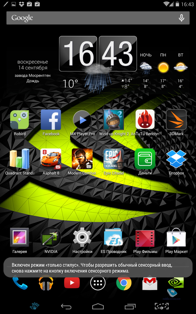 Как Сделать Скриншот На Планшете С Android 4