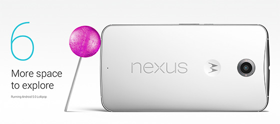 google nexus анонс