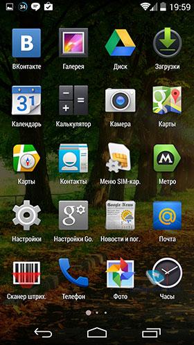 android-golaya-platforma