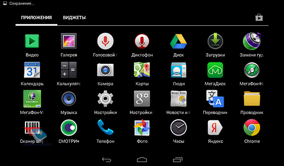 530$>= 2.2.2 APK Download by MegaFon | Android APK